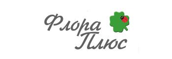 Флора Плюс