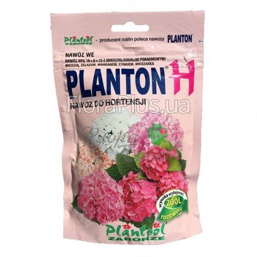 Минеральное удобрение для гортензий Planton Н (Плантон Н) 200 г NPK 16.6.15