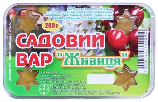 Садовый вар Живица (Живиця), 200г