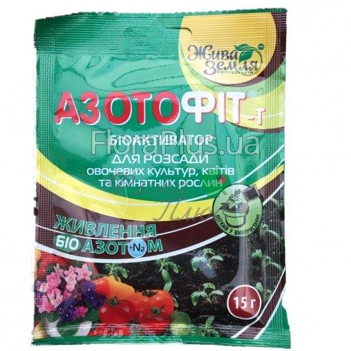 Микробиологическое удобрение для овощей и фруктов Азотофит-т, 15г