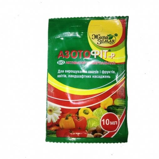 Микробиологическое удобрение для овощей и фруктов Азотофит, 10мл