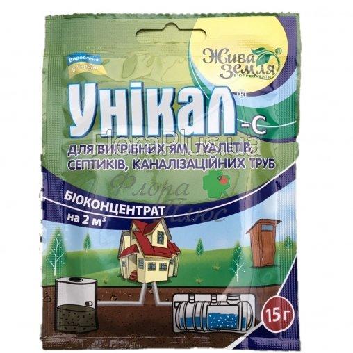 Биодеструктор для выгребных ям, туалетов, септиков, канализационных труб Уникал-с,  15г
