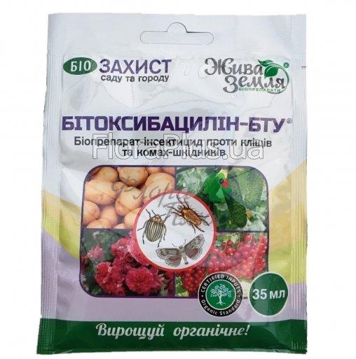 Биоинсектицид Битоксибацилин-БТУ, 35мл