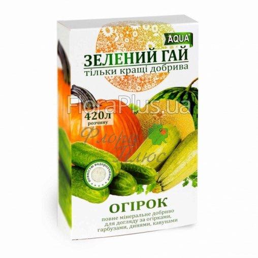 Зеленый Гай Аква Огурец 300 гр.
