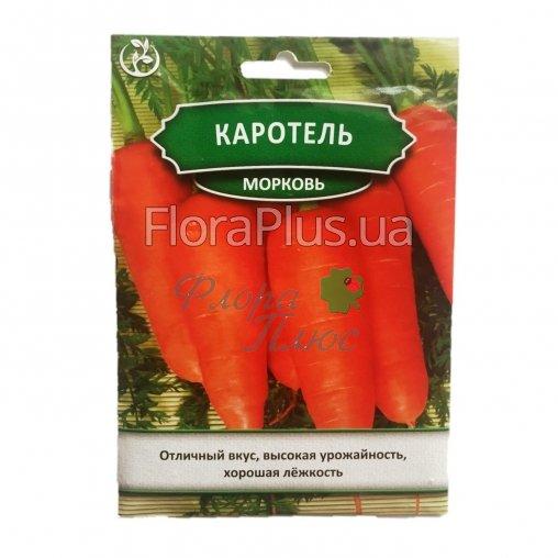 Семена морковь Каротель 15г Б.П.