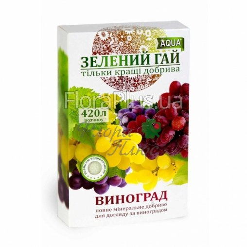 Зеленый Гай Аква Виноград 300 гр.
