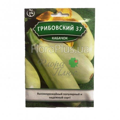 Семена кабачок Грибовский-37 15 г  Б.П.