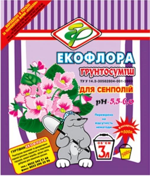 Грунтосмесь Экофлора для сенполий 3,5л