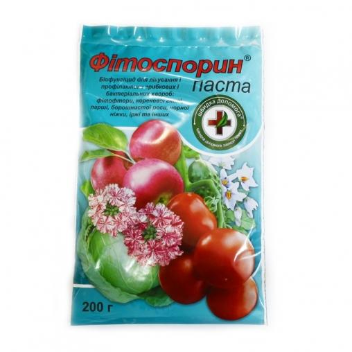 Биофунгицид фитоспорин-паста 200г Скорая помощь
