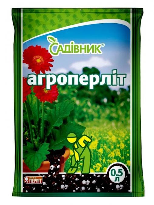 Агроперліт 0,5л Садовник (підвищує повітро-і волого проникність)