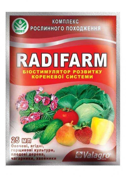 Биостимулятор роста radifarm (радифарм) 25мл valagro (валагро)