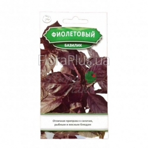 Семена Базилик Фиолетовый 0.5 г